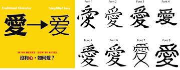 How To Write Chinese Learn To Write Love In Chinese Properly