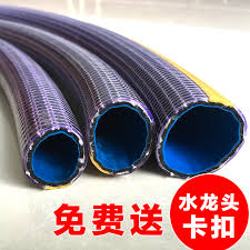 1 inch garden hose. 6 Six 1 One-inch Garden Water Hose Yarn Package Butler With A Pouring Irrigation Watering Explosion-proof Anti-freeze Inch