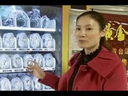 Crab Vending Machine Delectable Crab Vending Machines Appear In Nanjing China Subway YouTube