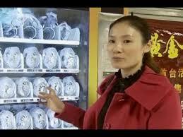 Crab Vending Machine China Adorable Crab Vending Machines Appear In Nanjing China Subway YouTube