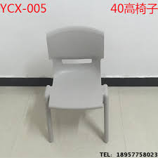 eco friendly multifunction seating.  Seating Eco Friendly Multifunction Seating Simple Yucai Ecofriendly Thickening  Plastic Adult Seat Kindergarten Elementary School And Eco Friendly Multifunction Seating