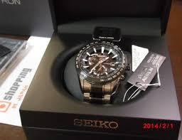 seiko astron sast015 solar gps titanium watch for men price seiko astron sast015 solar gps titanium watch for men