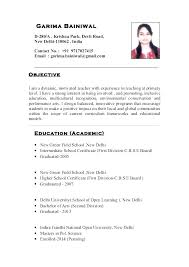 Download Resume Samples Download Resume Format For Diploma ...