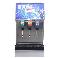 Pepsi Vending Machine Commercial Stunning Buy The First Kitchen Three Valves Pepsi Pepsi Coke Now Tune Machine