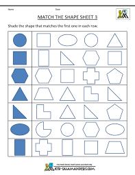 Find A Match Math Worksheet. Math Worksheets ...