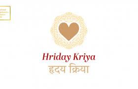 Hriday Kriya Sri Guru Shrimad Rajchandra Mission Delhi