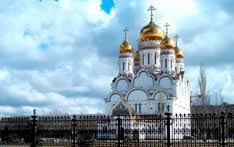 Дипломные работы курсовые рефераты на заказ в Тольятти