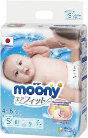 <b>Подгузники</b> Moony <b>S</b> (<b>4</b>-<b>8 кг</b>), 81 шт — купить в интернет ...