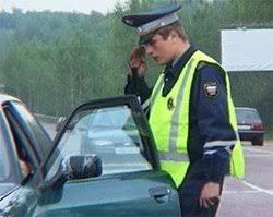 Скачать Права и обязанности сотрудника полиции курсовая Права и обязанности сотрудника полиции курсовая подробнее