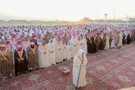 شاهد موعد صلاة عيد الأضحى في السعودية 1442 وكيفية أداء صلاة العيد 2021 -  الدمبل نيوز