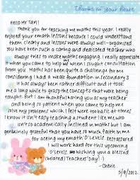 thank you letter for your math teacher true life i 39 m a teacher math teacher t