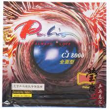 <b>Original Palio</b> CJ8000 all round table tennis rubber <b>pimples</b> in for ...