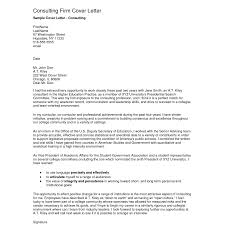 simple consulting cover letter computer engineer cover letter