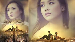 Romantic Movie Poster Photoshop Photo Manipulation Romance Movie Poster