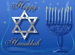 Image result for Happy Hanukkah 2017 Greeting animation