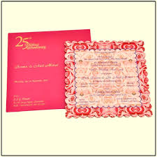 Welcome To Suneja Cards