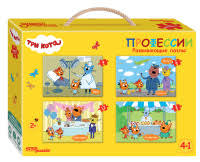 <b>Step Puzzle</b> — купить товары бренда <b>Step Puzzle</b> в интернет ...