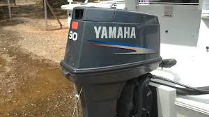 yamaha 90 hp 2 stroke boat motor youtube 2003 Yamaha 90 Hp Outboard Diagrams 2003 Yamaha 90 Hp Outboard Diagrams #24 2003 yamaha 90 hp outboard manual