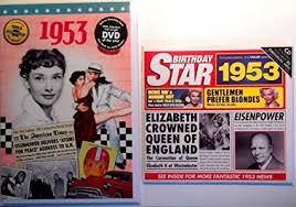 Amazon Com 1953 Birthday Gifts Pack 1953 Dvd Film 1953