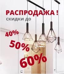 <b>Подвесные светильники Favourite</b> купить в Москве в интернет ...