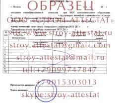 Диплом крестной маме купить украина ru Диплом крестной маме купить украина один