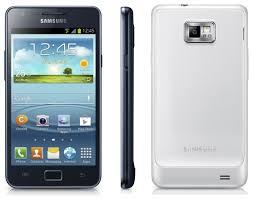 Samsung Galaxy S2 Price In Saudi Arabia 2013