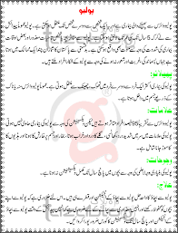 polio polio symptoms and treatment tips polio in urdu