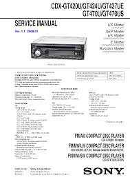 wiring diagram for sony xplod cdx gt wiring diagram cdx gt210 manual sony cd receivers sony cdx mp40 wiring diagram source