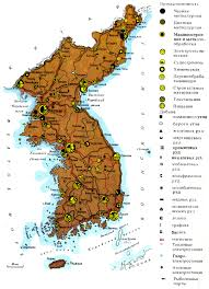 корея 1982 страны и народы зарубежная азия восточная и