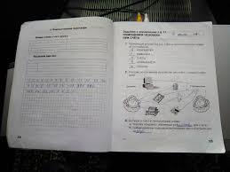 ГДЗ рабочая тетрадь по информатике класс Матвеева Часть 2
