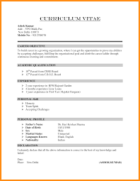 9 Simple Cv Format For Job Resume Setups