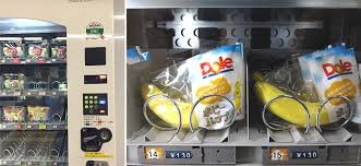 Name A Food You Never See In A Vending Machine Simple Vending Machines Nippon