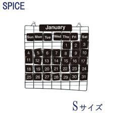 楽天市場壁掛けカレンダー おしゃれの通販