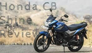 honda cb shine review in india