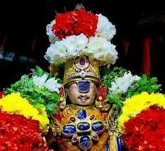 நம்பெருமாள் க்கான பட முடிவு