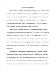 how do you define success essay free essays   studymode what is your personal definition for success free essays