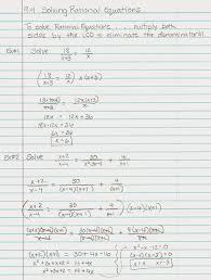 alg 2 9 4 solving rational equations thurs 2 26
