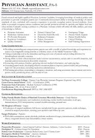 Physician Assistant Resume Template Simple Resume Physician Assistant Beni Algebra Inc Co Resume Samples