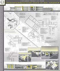 Курсовой проект page Архитектура и проектирование  Общеобразовательная школа на 825 учащихся