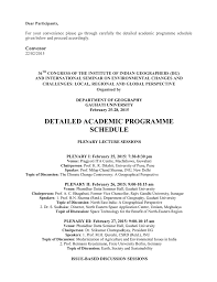 detailed academic programme schedule