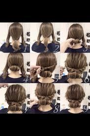 пучок корзинка Ples Pinterest Hair Styles Hair A Short Hair