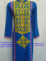 Ralli Design Shirts Sindhi Aplic Work New Designs For Dresses Kurti Shirts