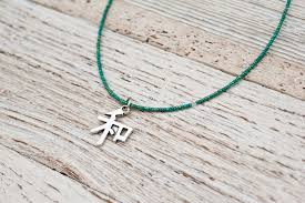 chinese peace necklace with turquoise