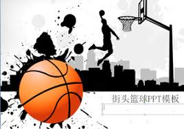 Basketball Powerpoint Template Free Street Basketball Background College Campus Basketball Game