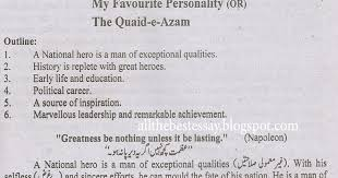 essays on personality sample resume format for linux system  grapes of wrath thesis statement unity of essay resume quaid e azam a man of principles