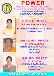 power  winners of power national level essay contest 2014 on the eve of international women s day 2014 8th