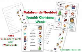 Free Spanish Worksheets: Christmas Words – Palabras de Navidad ...