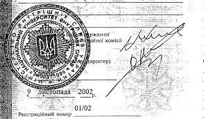 Текст по дебильному написан Михаил Добкин сфальсифицировал свое  Образец подписи