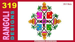 Sankranthi Designs With Dots Pongal Sankranthi Ugadi Onam Rangoli Muggulu Kolam