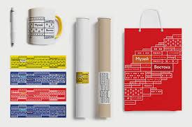 Афиша Город Кроме Лебедева фирменных стилей для музеев и  Пример использования фирменного стиля в сувенирной продукции музея